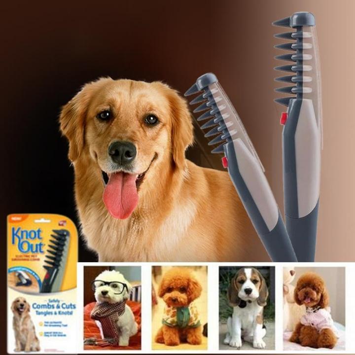 KnotOut pet shaving shears Knot Out pet shaving device Pet Shaving Scissors Electric Pet Shaving black one size