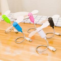 Household Small Fan Serpentine USB Fan Desktop Computer Bendable Mini Office Small Fan random color