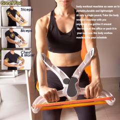 Durable Wonder Arms Good Figure Fitness System Arm Upper Body Workout Machine white one size