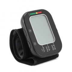 JS-W01 LCD Digital Blood Pressure Meter Wrist BP Home Heart Beat Pulse Monitor with