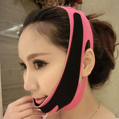 Face-lifting bandage Face-lifting Mask double chin Promotion Face prevent Drooping Face-lifting belt black