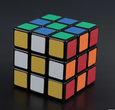 Magic Cube Puzzle - 3 x 3 Cube - Multicolour Multicolor One size