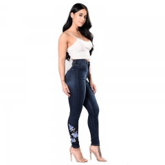Women's Jeans Trousers With Holes Clothes For Large Hip One Color L