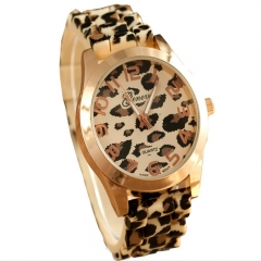 Womens Girls Leopard Silicone Band Arabic Numerals Analog Quartz Wrist Watch Coffee