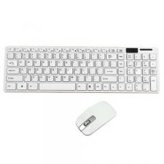 2.4G White Slim Wireless Keyboard & Cordless Optical Mouse Set For PC Laptop SE A