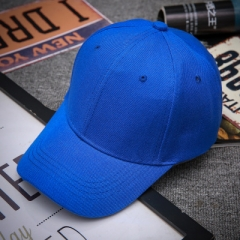 Fashion summer hat peaked cap Ms. sun hat male student leisure pure black baseball cap solid cap blue