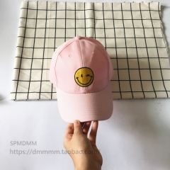 Hot Soft Korean Baseball Cap Embroidery Face Ms.summer Curved Eaves Harajuku Wind Duck Tongue Hat pink