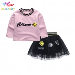 Girls Clothing Sets Spring Girl Smiley Letter Sweater + Princess Skirt 2Pc For Children Clothing pink 100cm