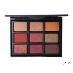 Popfeel Brand 9 Colors Eyeshadow Makeup Palette Nude Shimmer Matte Pigmented Smokey Eye Shadow #01