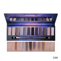UCANBE Brand Starry Sky Eyeshadow Palette Nude Makeup Pigment Matte Shimmer Shine Smoky Eye Shadow #04