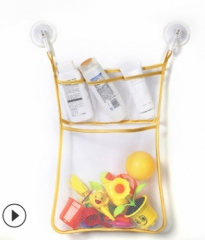Jomax Bathroom suction cup storage bag( H010) yellow
