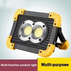 New camping light multi-function portable portable light charging treasure outdoor lighting Yellow + black 20W