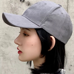 fashion Men Hip-Hop Hat Women Leisure Embroidery Baseball Hat Sunshade Hat gray