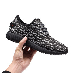 New pattern Men's casual shoes Gym shoes  knitting Amazing trend Comfortable fashion Frenulum dark grey 44