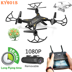 KY601S UAV 1080P HD Camera WiFi FPV Selfie RC Drone Foldable Long Fly time Quadcopter Helicopter toy Black Without Camera With 1 x Battery