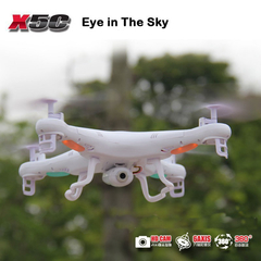 SYMA X5C UAV Upgrade X5C-1 2MP 720P HD Camera RC Drone 6-Axis Quadcopter Helicopter Toys Aircraft white with 1 x battery