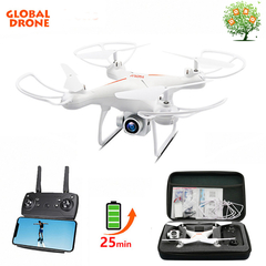 GW26 1080P HD camera RC Drone WIFI FPV Quadcopter 25mins flight time Helicopter Dron Aircraft Toy White with Storage bag with 1 x battery