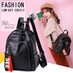 Fashion women's leather  backpacks,lady's PU handbag,Large capacity backpack for women Black 30*24*10cm