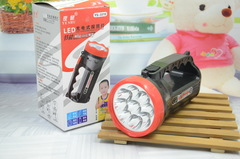 tocilan 9 beam LED rechargeable handhold torchlight black 16*7cm 5w