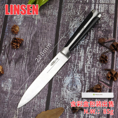 Chef knife Sharp stainless steel fruit knife kitchen tool slice meat knife multipurpose slicer knife one colo one size