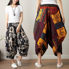 Ladies'Wear with Loose Printed Large Size Cotton and Hemp Seven-cent Broad-legged Pants yellow uniform code
