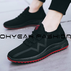 Mens Sneakers Mesh Breathable Sports Shoes Men Jogging Shoes for Adualts Black 44