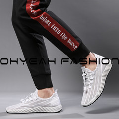 sport shoes men shoes flat shoes sneakers shoes mesh shoes casual shoes male shoes boys shoes white 39