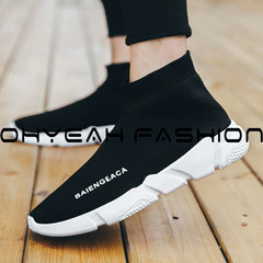 Luxury Brand Men Tennis Shoes Summer Sports Sock Shoes High Quality Knitted Sneaker black 39