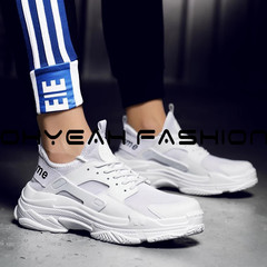 2019 new wild sports shoes women's travel shoes students running casual shoes white 39