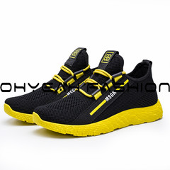 Men Slip-Ons Higher Shoes Men's Casual Shoes Breathable Canvas Sneakers Shoes yellow 39