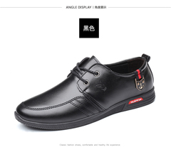 Men's Casual Leather Shoes D9 Black Brown Business Shoes 01 39