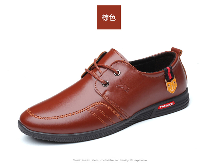 Men's Casual Leather Shoes D9 Black Brown Business Shoes 02 39