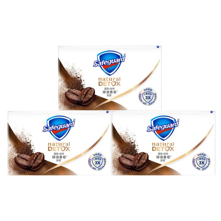 Authentic Shufu Jia Soap Soothing Revitalizing Coffee Deep turbid high-end soap 108g*3 01 3 blocks