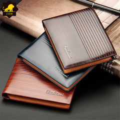 New Wallet Short Men Wallets PU Leather Male Purse Card Holder Wallet Fashion Wallet Black QB-2 light brown one size