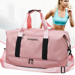 2019 travel bag waterproof nylon sports bag lady's duffel bag lady's yoga mat swimming bag pink All code