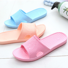 Indoor foam home hotel soft bottom cool slippers slipper slipper slipper indoor bathroom yellow Women's style 25 (suitable for 35-36)