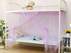 Student bed net single bed bed top and bottom bed net single door curtain The pink is 1.4 meters tall 1.0 meters bed