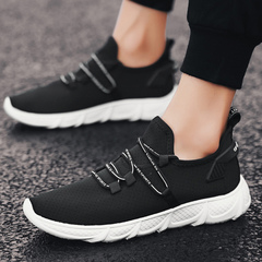 Spring new sneaker men fly knit loafers breathable men's running shoes L - t-50 black 44