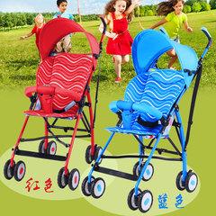 Baby stroller good baby stroller portable folding baby stroller children's umbrella cart red All code