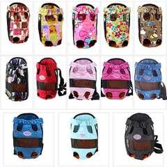 Pet chest bag dog bag dog bag go out bag backpack teddy pet backpack Purple cake bear Size S (under 4 kg)