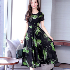 Long summer dress medium - aged women's dress size above the knee green M