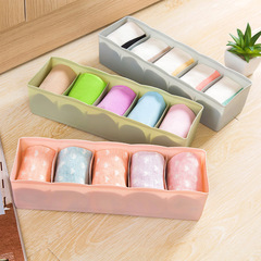 Multi-grid plastic drawer storage box Household desktop socks underwear tie compartment storage blue