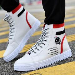 White Gaobang shoes men's shoes tide men's shoes British style tide shoes tide high canvas shoes White red 39