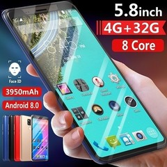 2019 New M20 pro mobile phone 5.0/5.8inch 2 types HD full screen 8 core running 4+32GB large memory gold 5.8