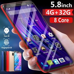 2019 New M20 pro mobile phone 5.0/5.8inch 2 types HD full screen 8 core running 4+32GB large memory white 5.1
