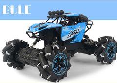 2.4GHZ Remote Control Truck Multi-Player Toy blue 26.5 x 17.5 x 13.5 cm