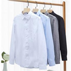 Men's Business Casual Shirt Long Sleeve Shirt Cotton Shirt White / Black / Blue / Gray / 80% Cotton white S(38)
