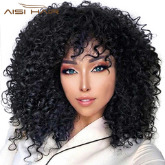 14'' Short Synthetic Wigs Afro Kinky Curly Wig for Women Black Natural Hair Heat Resistant Fiber black 14 Inch