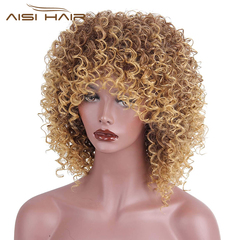 Synthetic African American Wigs Kinky Curly Hair Wig Short Curly Wigs for Women Heat Resistant Fiber brown 12 inches