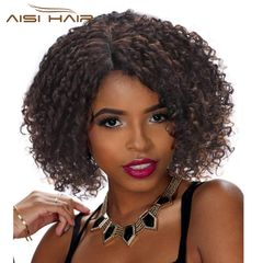Short Afro Wig Short Kinky Curly Wigs for Women Side Part Hair Synthetic Brown Highlight Color Wig 4-30# 12 inches